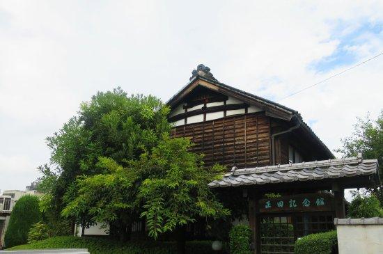 Tatebayashi, Nhật Bản: 館林市 正田記念館