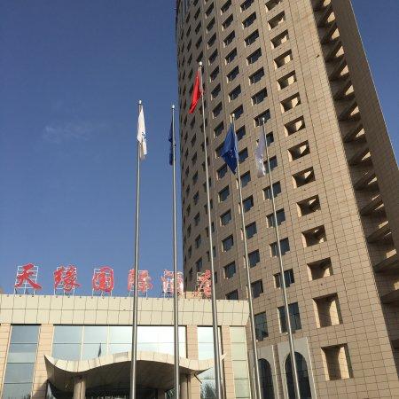 Tianyuan International Hotel Kashi Yingbin Avenue