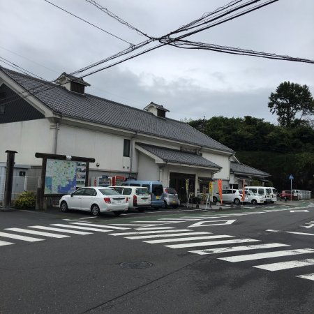 Kitsuki Tourist Information Center