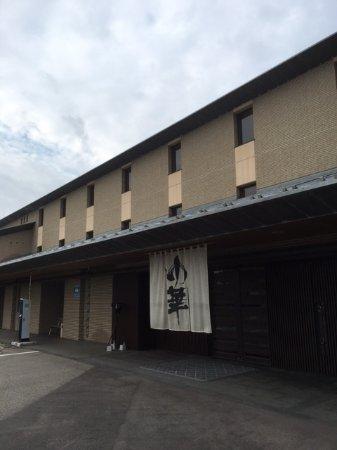 Hakui, Japan: オシャレな入り口