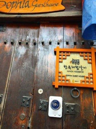 So Sun Jae Guesthouse: 入口の扉。セキュリティもしっかりしています。