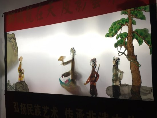 Chun'an County, Chine : Shadow Puppets at the replica Lion Village