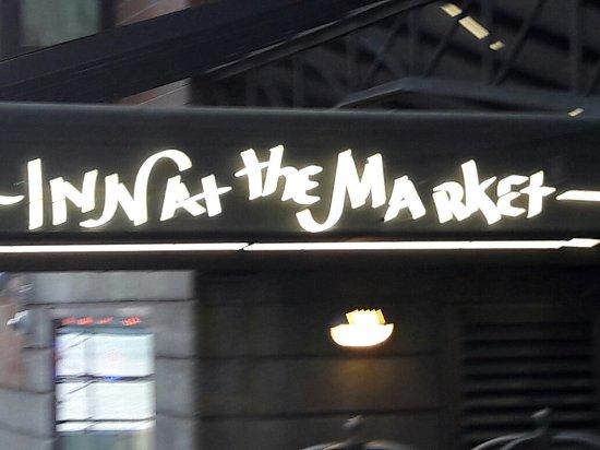 Inn at the Market: 20160927_184401_large.jpg