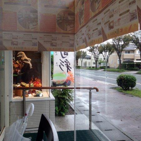 Chikugo, Япония: 店内から見たけやき通り