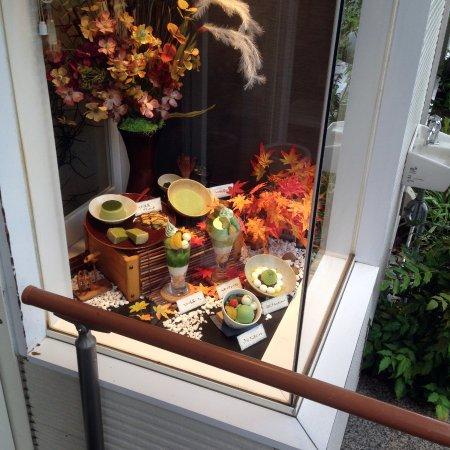 Chikugo, Япония: 玄関先のショーウインドー(甘味サンプルなど)