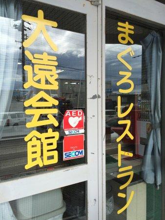 Yokkaichi, Japón: photo0.jpg