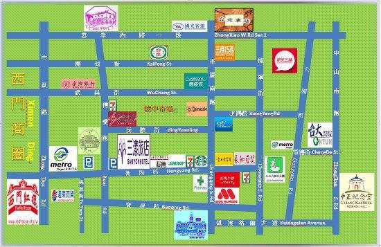 San Yon Hotel: 附近區域