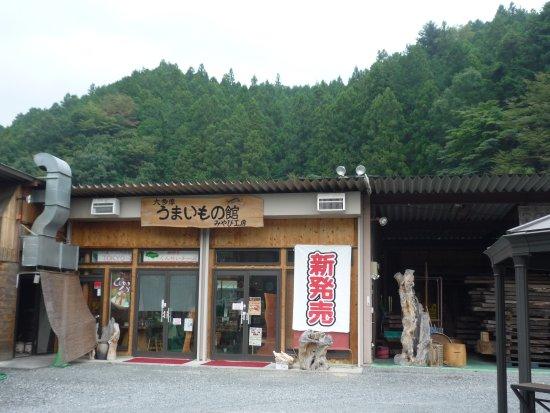 Miyabi Kobo Otama Umaimonokan