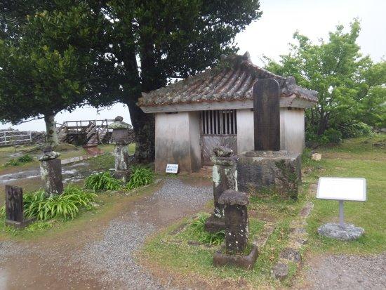 Nakijin-son صورة فوتوغرافية