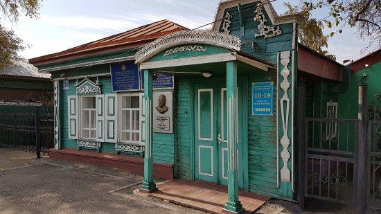 D.P. Bagayev Museum