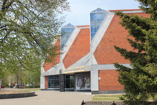 Seversk, Russland: Музей Северска