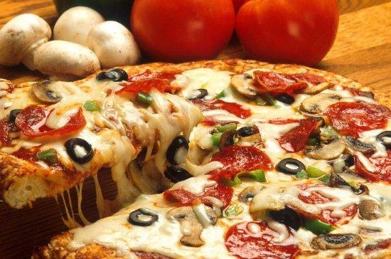 Maroochydore, Australia: Pizza