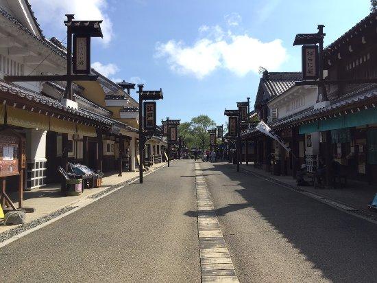 Noboribetsu, Jepang: 江戸…。