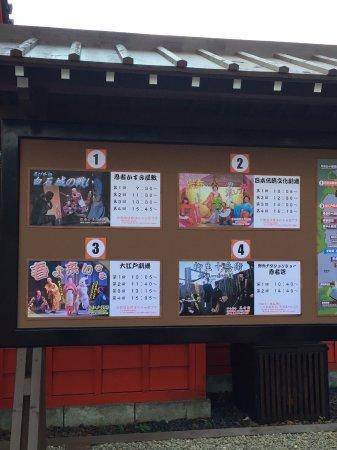 Noboribetsu, Jepang: ショーの時間参照