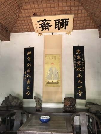 Former Residence of Songling Pu: photo1.jpg