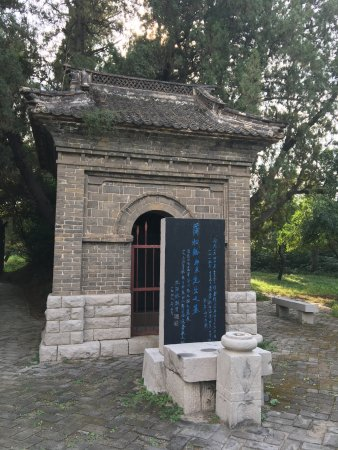 Former Residence of Songling Pu: photo5.jpg