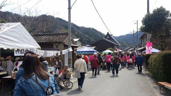 Fukuchiyama, اليابان: 門前が賑わった参道マルシェ