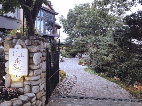Goyang, Korea Południowa: 컬드삭 까페 겸 레스토랑. 입구