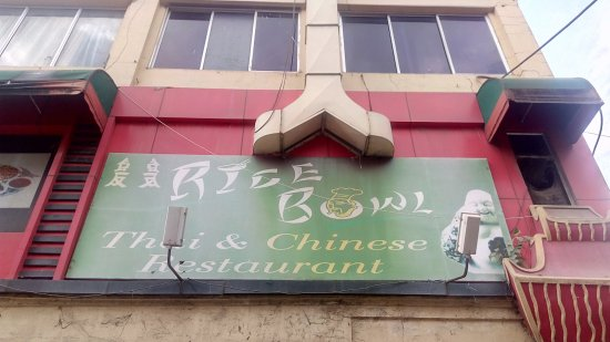 Rice Bowl : restaurant