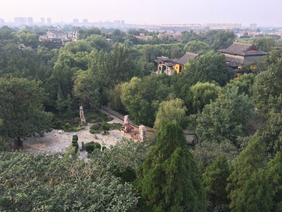 Liaozhai Park: photo1.jpg