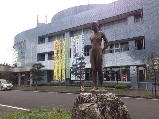 Yorii-machi, Ιαπωνία: photo3.jpg