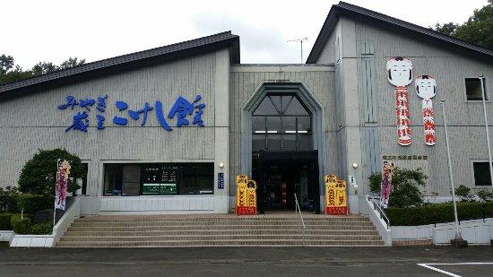 Miyagi Zao Kokeshi Museum