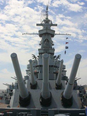 Seekonk, แมสซาชูเซตส์: Battleship Cove