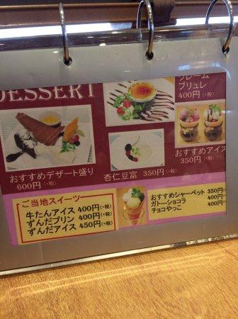 Gyutan Sumiya Kirikyu Izumi Main Store: photo6.jpg