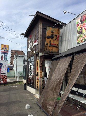 Gyutan Sumiya Kirikyu Izumi Main Store: photo9.jpg