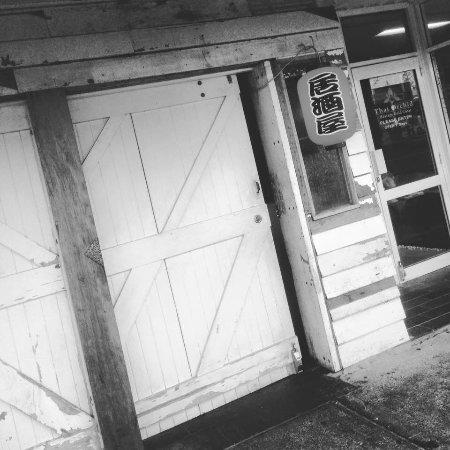 hidden behind the white sliding door picture of etsu izakaya
