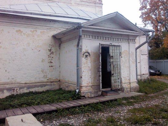 Церковь Илии Пророка