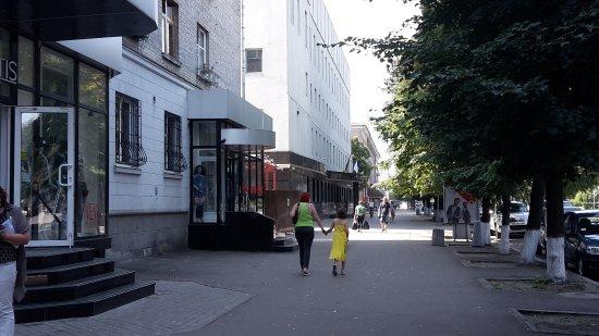 Kremenchuk, ยูเครน: Сквер Олега Бабаева