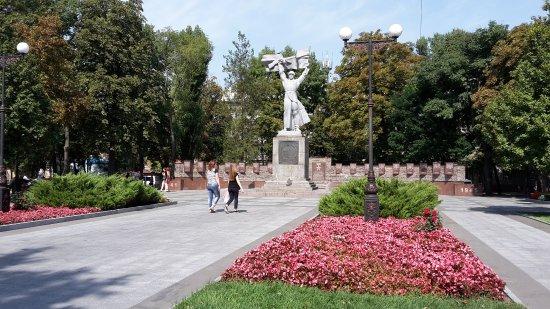 Park of Oleg Babayev