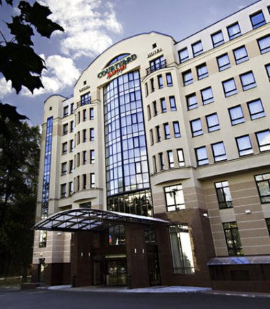 Photo of Courtyard St. Petersburg Center West/Pushkin Hotel St. Petersburg
