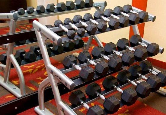 Owensboro, Кентукки: Fitness Center Free Weights