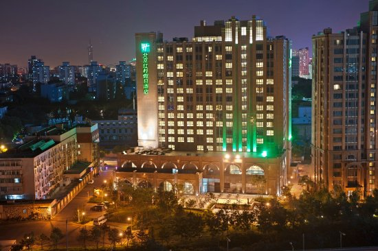 Holiday Inn Beijing Haidian: Hotel Exterior
