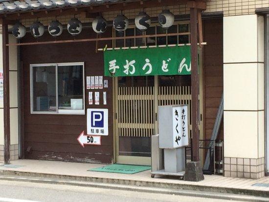 Higashimurayama, Japón: photo1.jpg