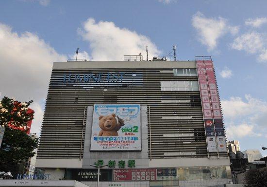 Lumine Est Shinjuku