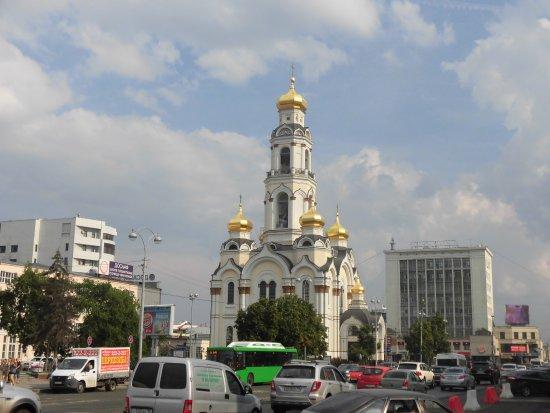 Large Temple Chrysostom