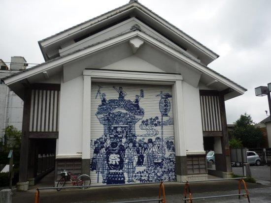 Nakamachi Yatai Park