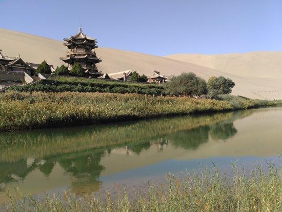 Dunhuang, Chine : Вид с озера
