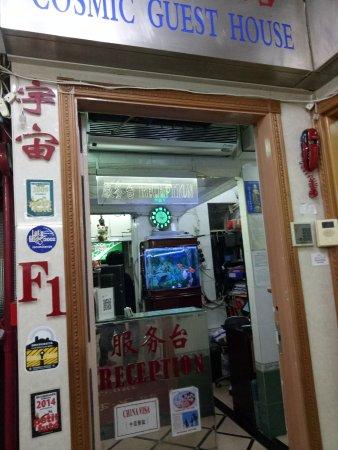 Cosmic Guest House Hong Kong Photo