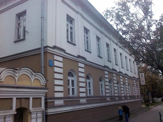 Museum and Creative Center of the National Russian Artist V. Korbakov
