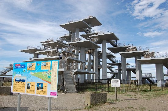 Futtsu Park