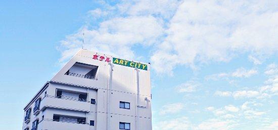 Photo of Petit Hotel Kaikouen Miyako