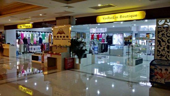 Shilin Yinruilin International Hotel Picture