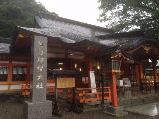 Nachikatsura-cho, Giappone: 雰囲気のある熊野那智大社の外観