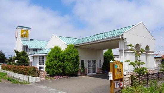 Family Lodge Hatagoya, Sendaiwatari