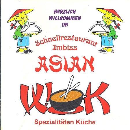 Butzbach, Germania: Logo