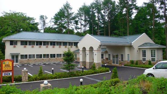 Family Lodge Hatagoya, Karuizawa